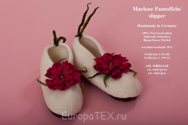 Домашние тапочки Celestine Marlene-Pantoffeln (red)